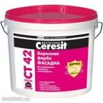 Ceresit CT- 42 акриловая краска,  10л