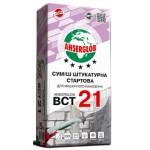Ансерглоб BCТ-21, Машинна цементно-вапняна стартова штукатурка (сіра), 25 кг
