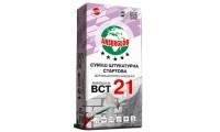 Ансерглоб BCТ-21, Машинная цементно-известковая стартовая штукатурка (серая), 25 кг