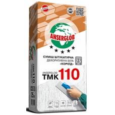 Ансерглоб ТМК-110 Короїд, Біла мінеральна декоративна суміш, 25кг