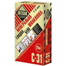 Артисан С-31, Фасадная минеральная шпаклевка минеральная белая гладкая (1-3 мм), 25 кг