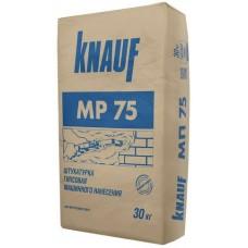 Штукатурка машинная гипсовая Knauf МП-75 (5-30мм), 30 кг