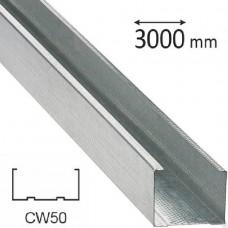 Профиль CW-50, 3 м