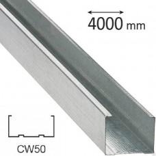 Профиль CW-50, 4 м