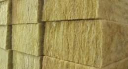 Что лучше минвата или базальтовая вата?