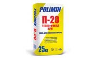 Полімін П-20 клей для приклеювання пінопласту та армування, 25 кг
