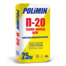 Полимин П-20 клея для приклеивания пенопласта и армирования