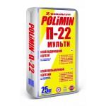 Універсальний клей Полімін П-22, 25 кг