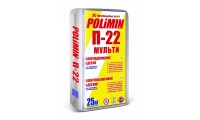 Универсальный клей Полимин П-22, 25кг