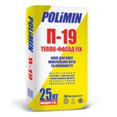 Клей для утеплювача Полімін П-19, 25 кг