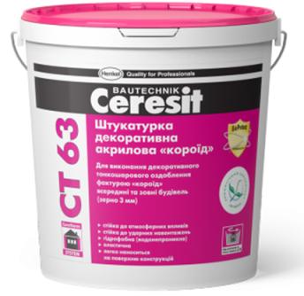 Церезит СТ 63