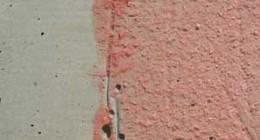Что такое грунтовка с кварцевым песком?