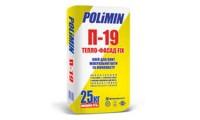 Клей для утеплителя Полимин П-19, 25кг